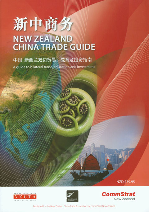 New Zealand China Trade Guide